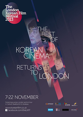 The London Korean Film Festival announces its 2013 line up